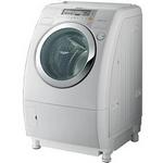 ahorrar-con-la-secadora