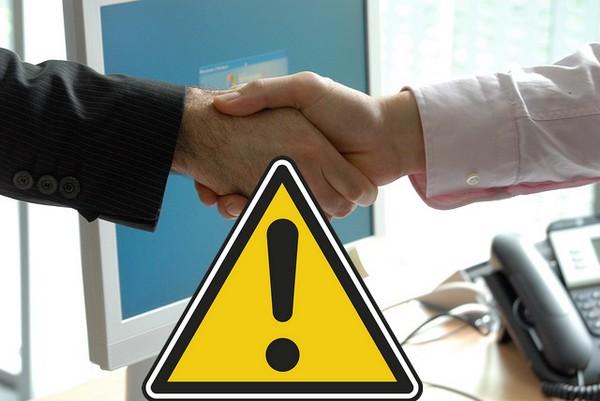 ofertas-de-trabajo-fraudulentas