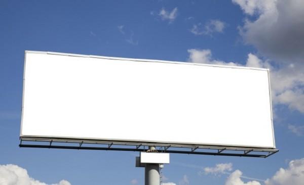 Publicidad externa